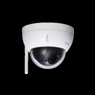 4MP 4x PTZ Wi-Fi Network Camera