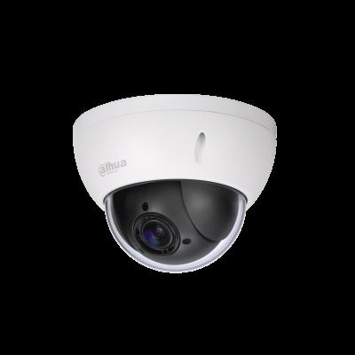 4MP 4x PTZ Network Camera